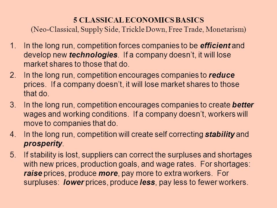 What is the Role of Government in Classical Economics.
