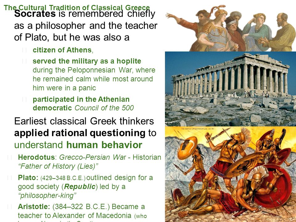 The Cultural Tradition of Classical Greece Socrates is remembered chiefly as a philosopher and the teacher of Plato, but he was also a ★ citizen of At