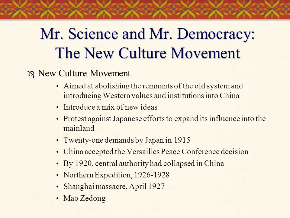 Mr. Science and Mr. Democracy: The New Culture Movement  New Culture Movement Aimed at abolishing the remnants of the old system and introducing West