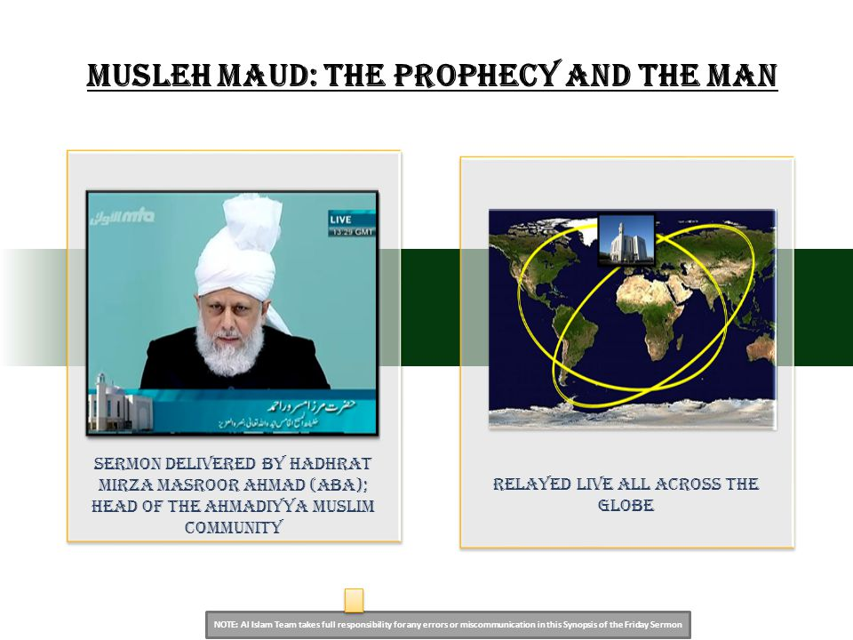 Summary 20 February is commemorated as the day of the prophecy of Musleh Maud in the Jama'at.