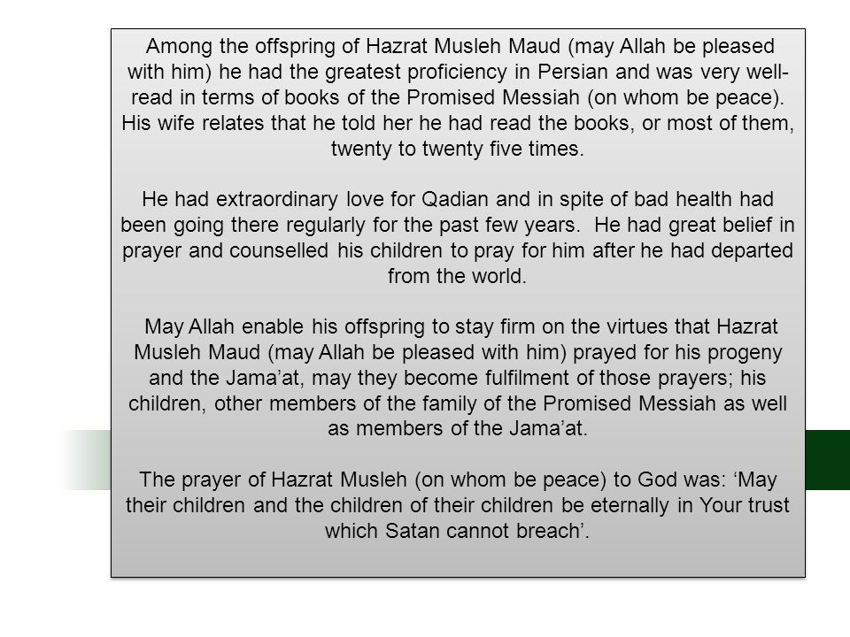 Among the offspring of Hazrat Musleh Maud (may Allah be pleased with him) he had the greatest proficiency in Persian and was very well- read in terms of books of the Promised Messiah (on whom be peace).