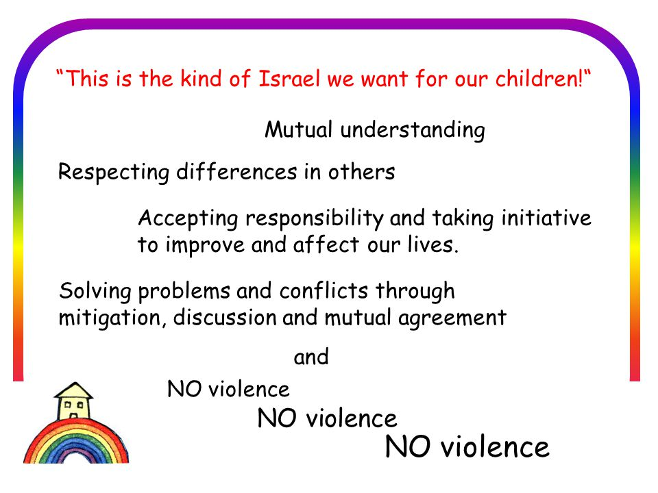 This is the kind of Israel we want for our children! Mutual understanding Respecting differences in others Accepting responsibility and taking initiative to improve and affect our lives.