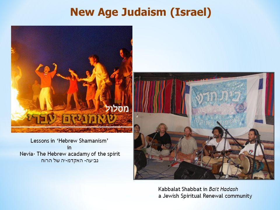 New Age Judaism (Israel) Lessons in 'Hebrew Shamanism' in Nevia- The Hebrew acadamy of the spirit נביעה - האקדמ - יה של הרוח Kabbalat Shabbat in Bait Hadash a Jewish Spiritual Renewal community