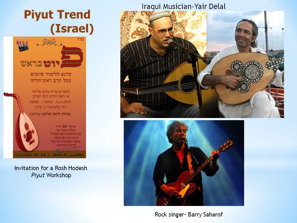 Piyut Trend (Israel) Invitation for a Rosh Hodesh Piyut Workshop Iraqui Musician-Yair Delal Rock singer- Barry Saharof