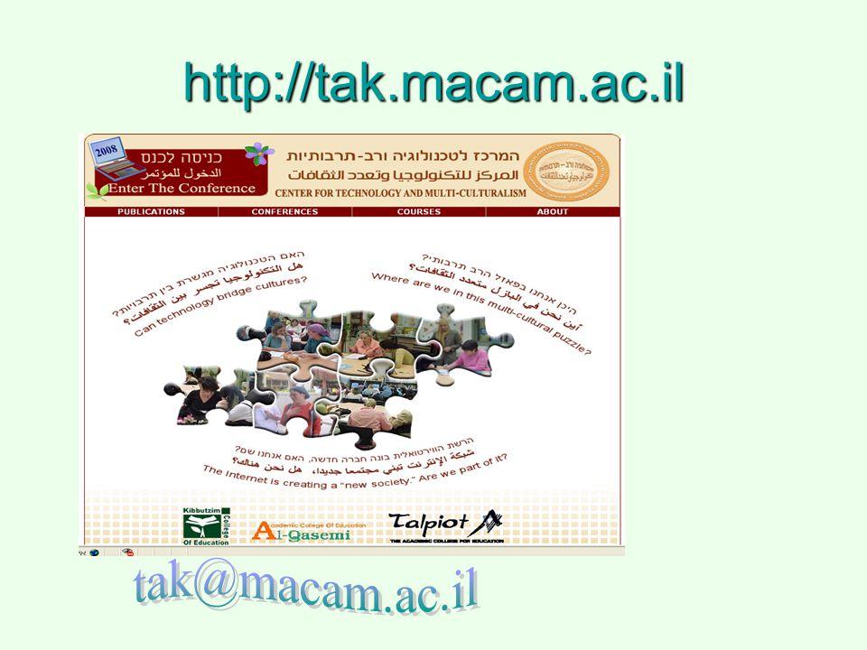 http://tak.macam.ac.il