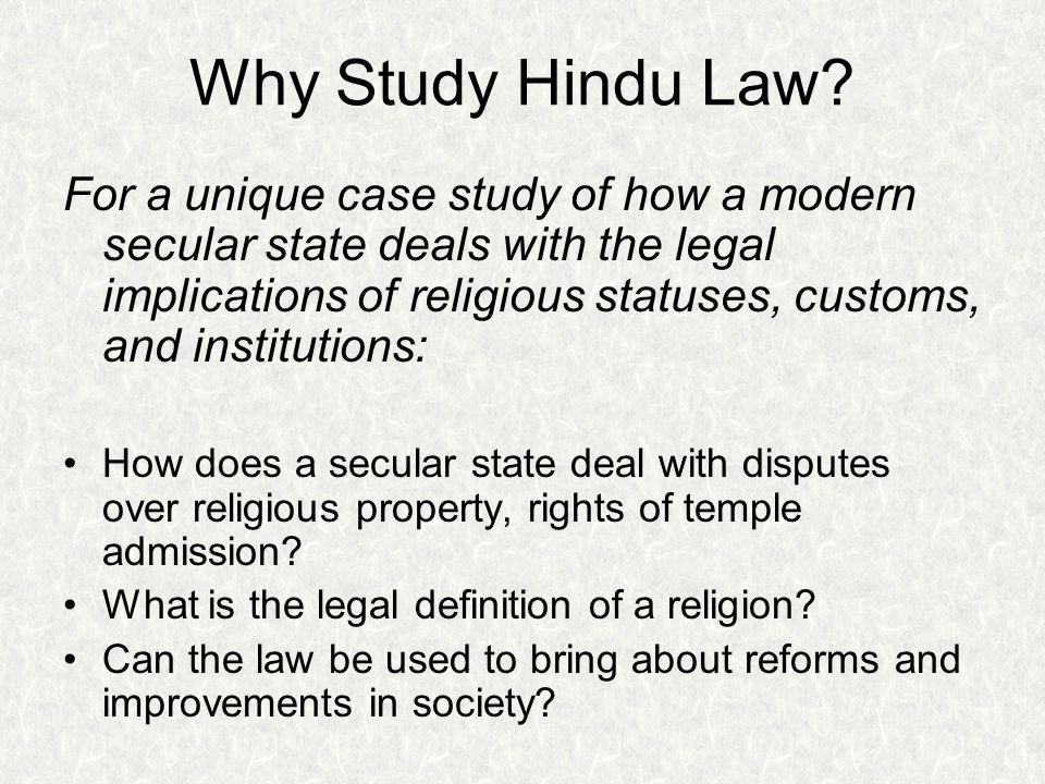 Why Study Hindu Law.