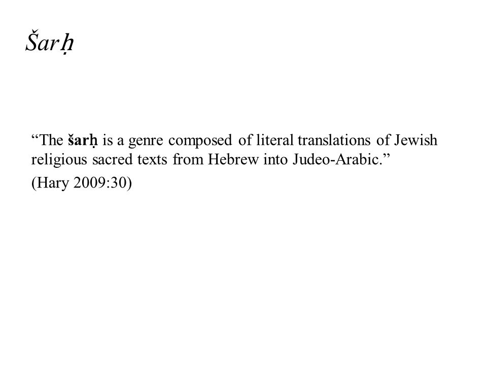 Šar ḥ The šar ḥ is a genre composed of literal translations of Jewish religious sacred texts from Hebrew into Judeo-Arabic. (Hary 2009:30)