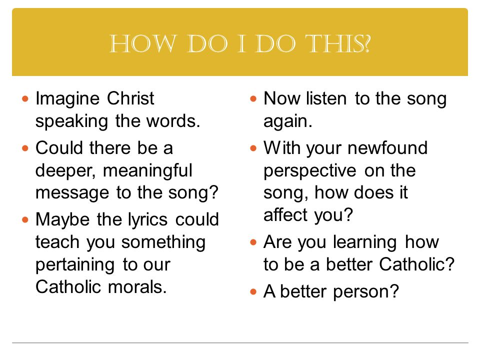 You will be presenting your essay with your song played for the class to hear.
