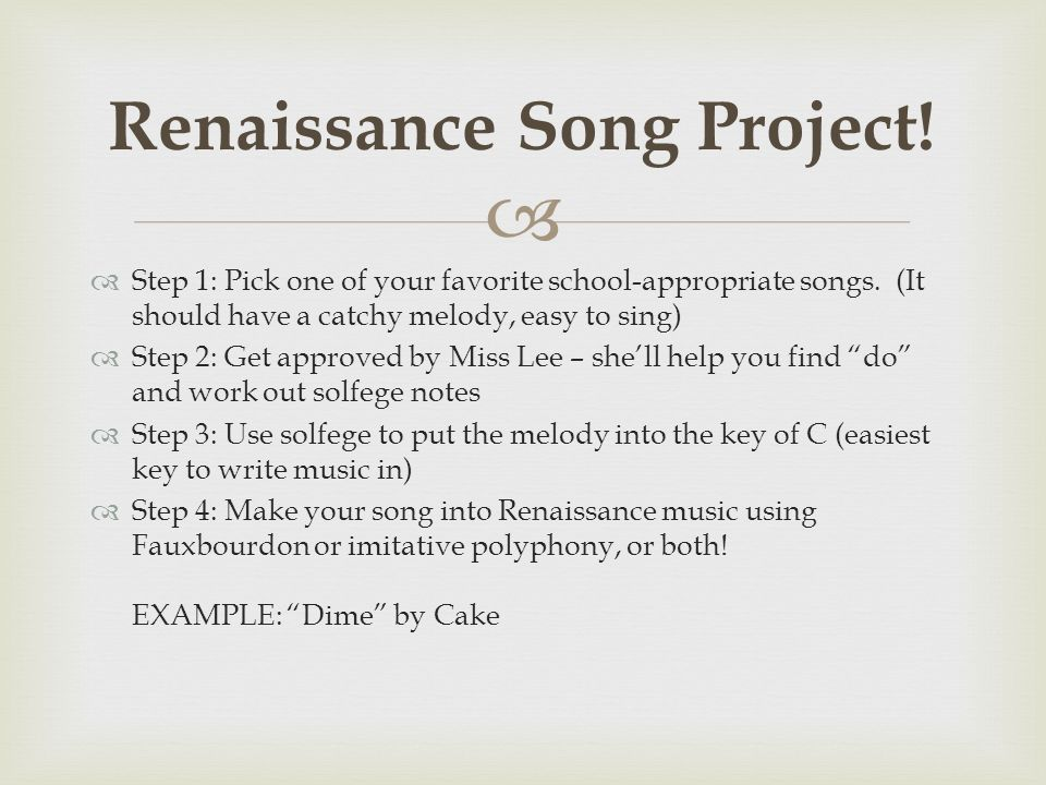   Step 1: Pick one of your favorite school-appropriate songs.