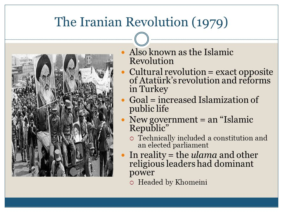 The Iranian Revolution: Political Reforms Purpose of government = to apply the law of Allah as expressed in the sharia Judges not competent in Islamic law = dismissed Secular law codes under previous shah = discarded