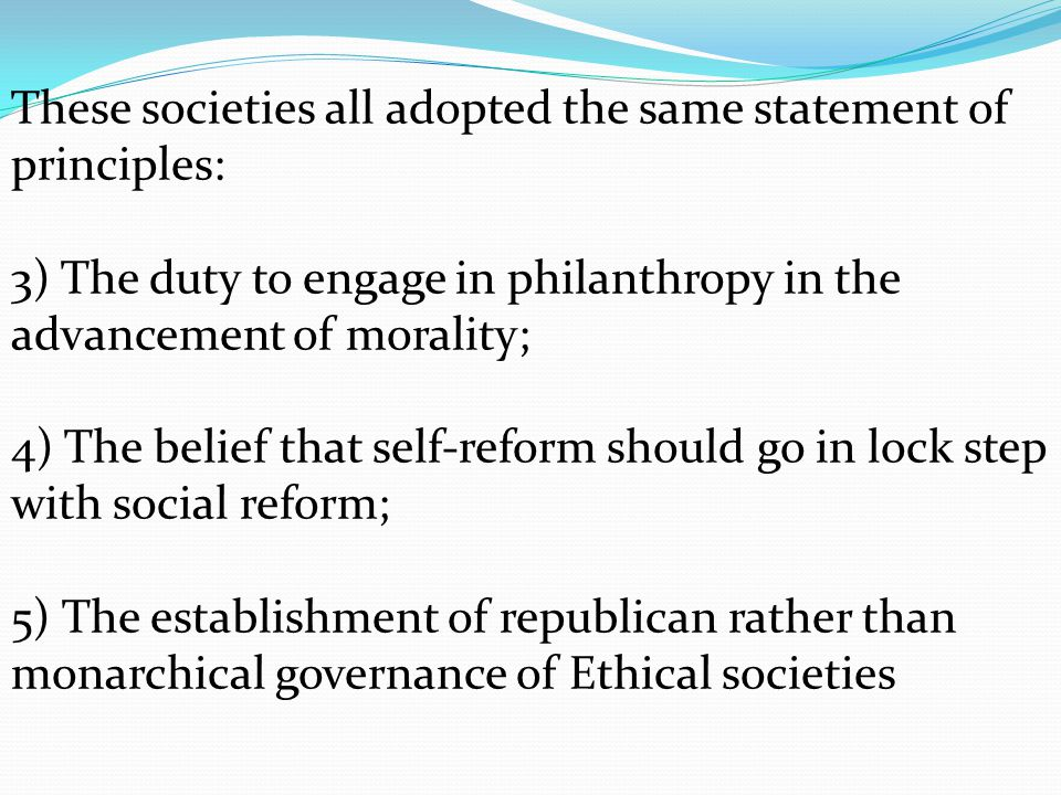 Beliefs (From Humanist Manifest 1) 4.There are no moral absolutes.