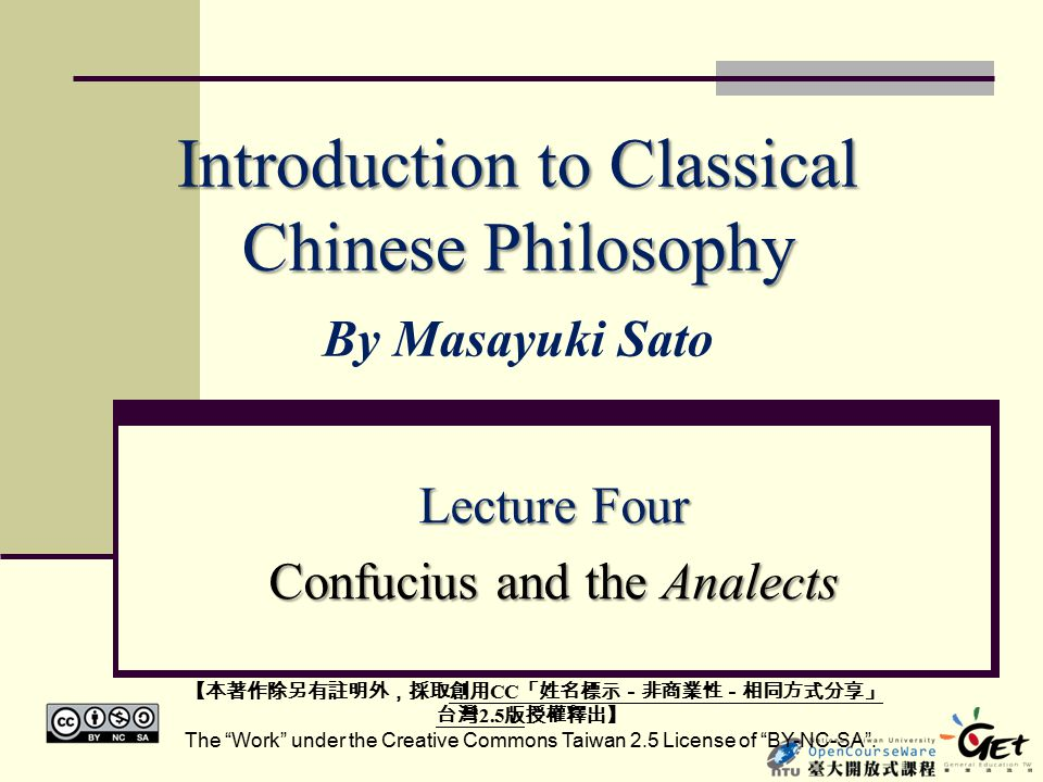 Political nature of Confucianism 子路率爾而對曰: 千乘之國,攝乎大國之間, 加之以師旅,因之以饑饉;由也為之,比及三 年,可使有勇,且知方也。 Zi Lu hastily and lightly replied, Suppose the case of a state of ten thousand chariots; let it be straitened between other large states; let it be suffering from invading armies; and to this let there be added a famine in corn and in all vegetables - if I were intrusted with the government of it, in three years' time I could make the people to be bold, and to recognize the rules of righteous conduct. (trans.