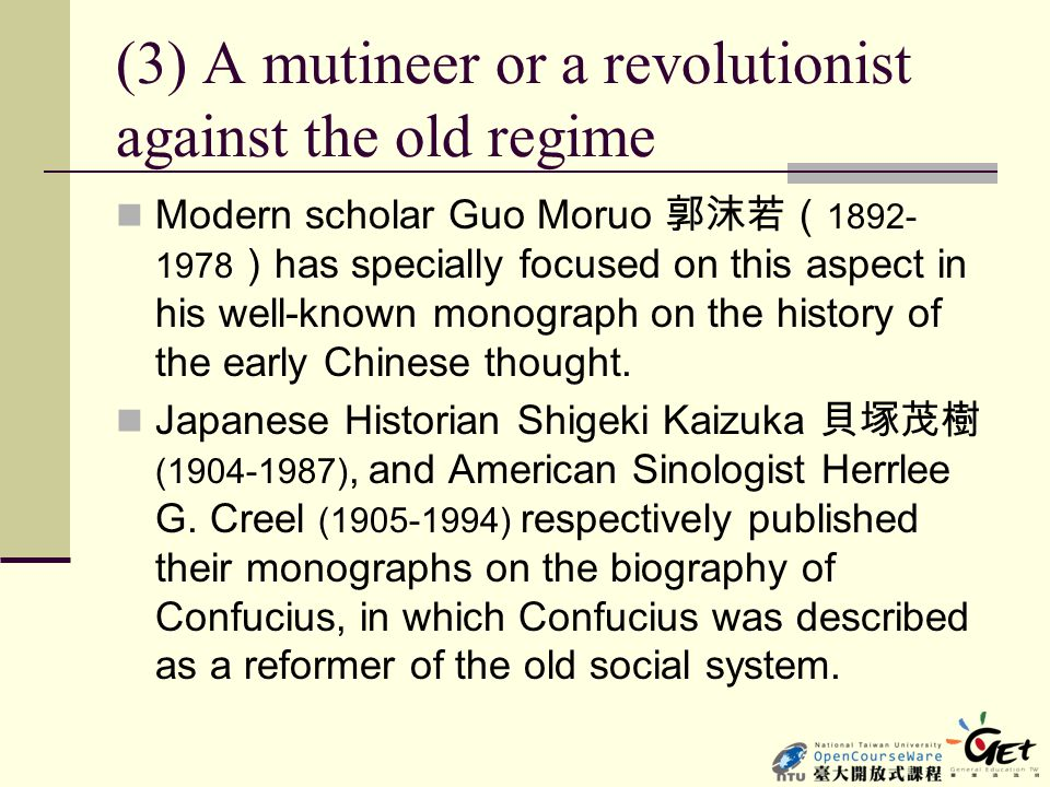 (3) A mutineer or a revolutionist against the old regime Modern scholar Guo Moruo 郭沫若( 1892- 1978 ) has specially focused on this aspect in his well-k