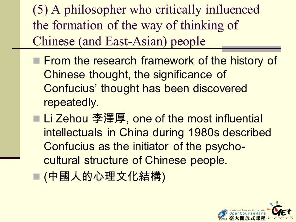 (5) A philosopher who critically influenced the formation of the way of thinking of Chinese (and East-Asian) people From the research framework of the
