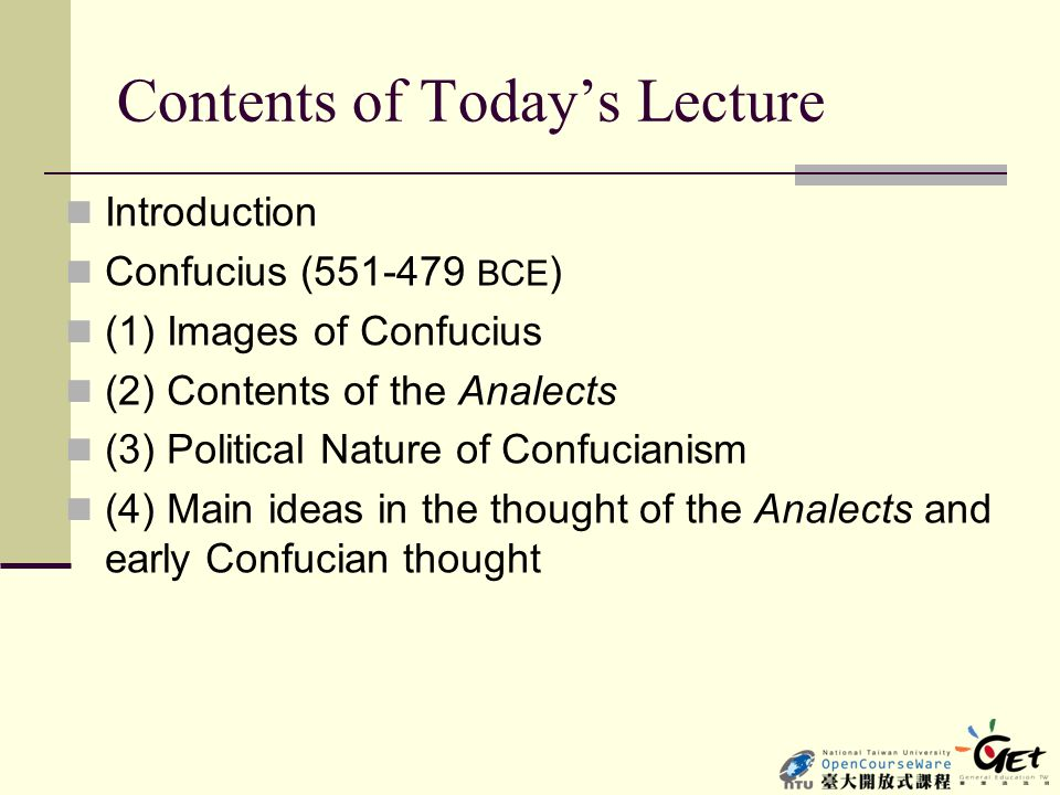 Contents of the Analects Lunyu 論語 The Analects has been a collection of the words, dialogues, anecdotes, maxims, most of which have been related to Confucius and/or his disciples.