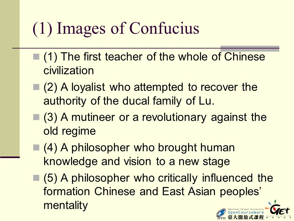 (1) Images of Confucius (1) The first teacher of the whole of Chinese civilization (2) A loyalist who attempted to recover the authority of the ducal