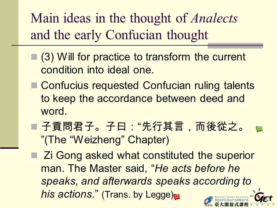 Main ideas in the thought of Analects and the early Confucian thought (3) Will for practice to transform the current condition into ideal one. Confuci