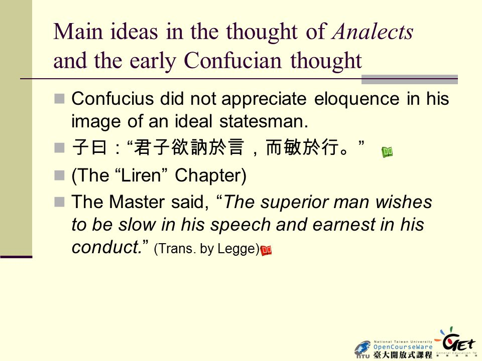 Main ideas in the thought of Analects and the early Confucian thought Confucius did not appreciate eloquence in his image of an ideal statesman. 子曰: ""