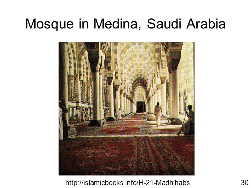 Mosque in Medina, Saudi Arabia http://islamicbooks.info/H-21-Madh habs30