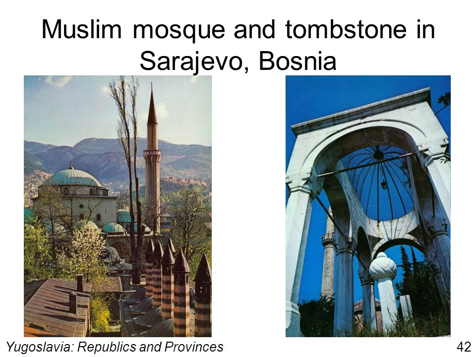 Muslim mosque and tombstone in Sarajevo, Bosnia Yugoslavia: Republics and Provinces42