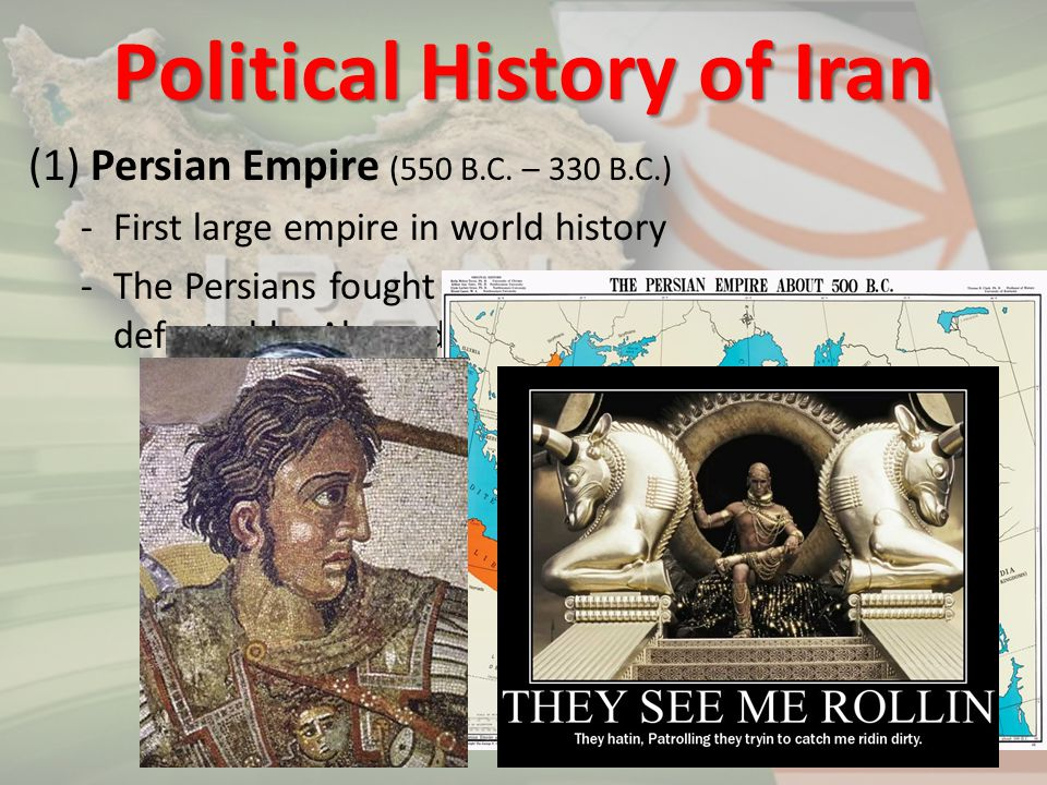 (1) Persian Empire (550 B.C. – 330 B.C.) -First large empire in world history -The Persians fought against the Greeks and were defeated by Alexander t