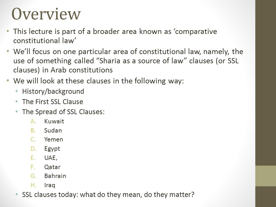 Overview This lecture is part of a broader area known as 'comparative constitutional law' We'll focus on one particular area of constitutional law, na