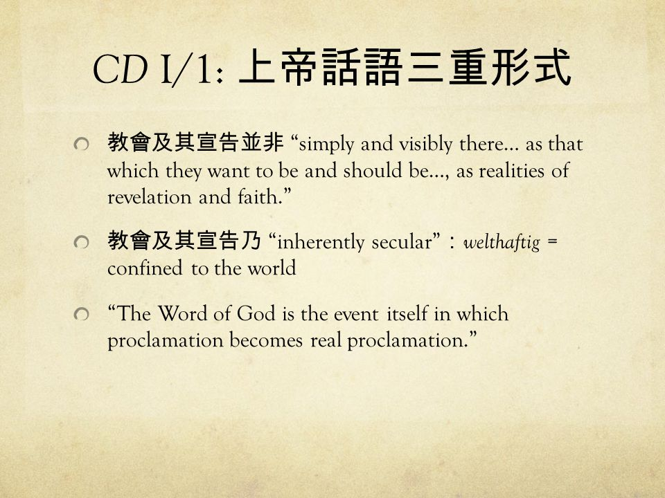 "CD I/1: 上帝話語三重形式 教會及其宣告並非 ""simply and visibly there… as that which they want to be and should be…, as realities of revelation and faith."" 教會及其宣告乃 ""inh"