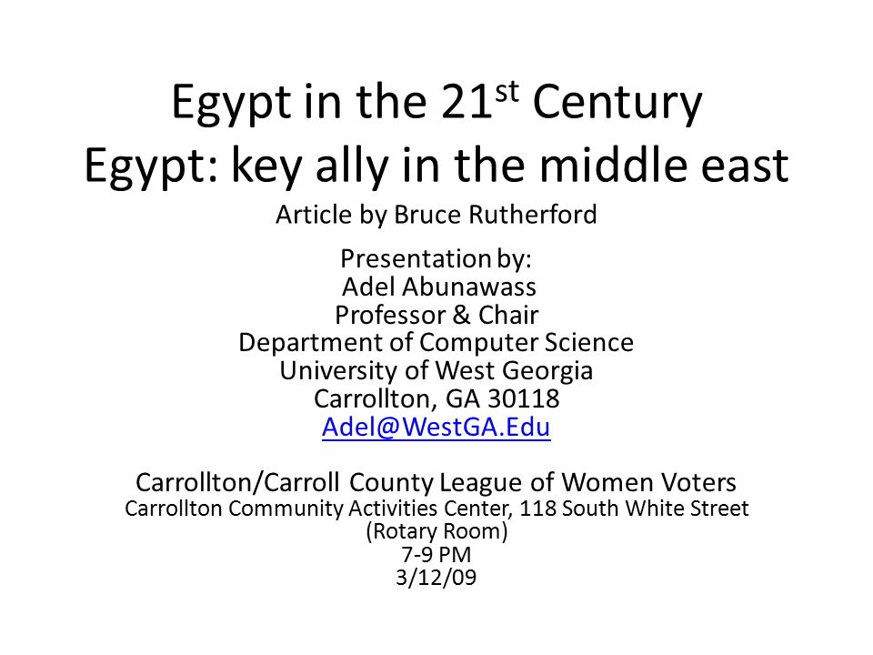 About this talk Part 1: – Brief history of modern Egypt – Political & economical realities in Egypt – US-Egypt relationship & the region – The future of Egypt & what it may mean for US Part 2: – Q& A – Discussion