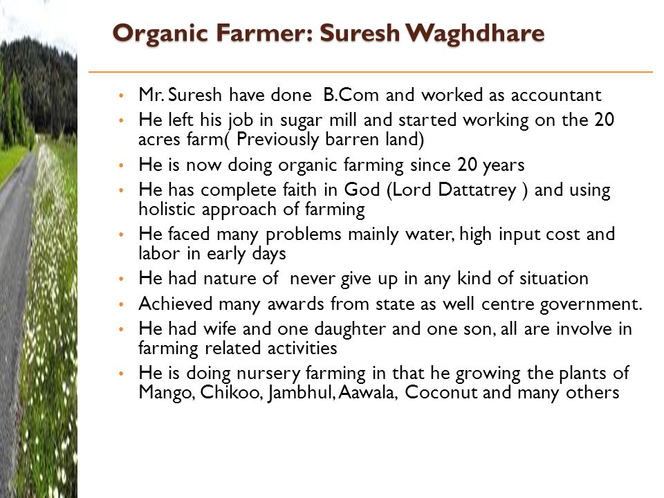 Organic Farmer: Suresh Waghdhare Mr.