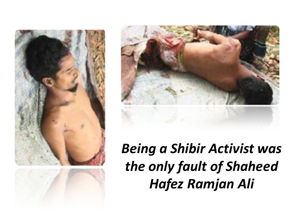 Being a Shibir Activist was the only fault of Shaheed Hafez Ramjan Ali