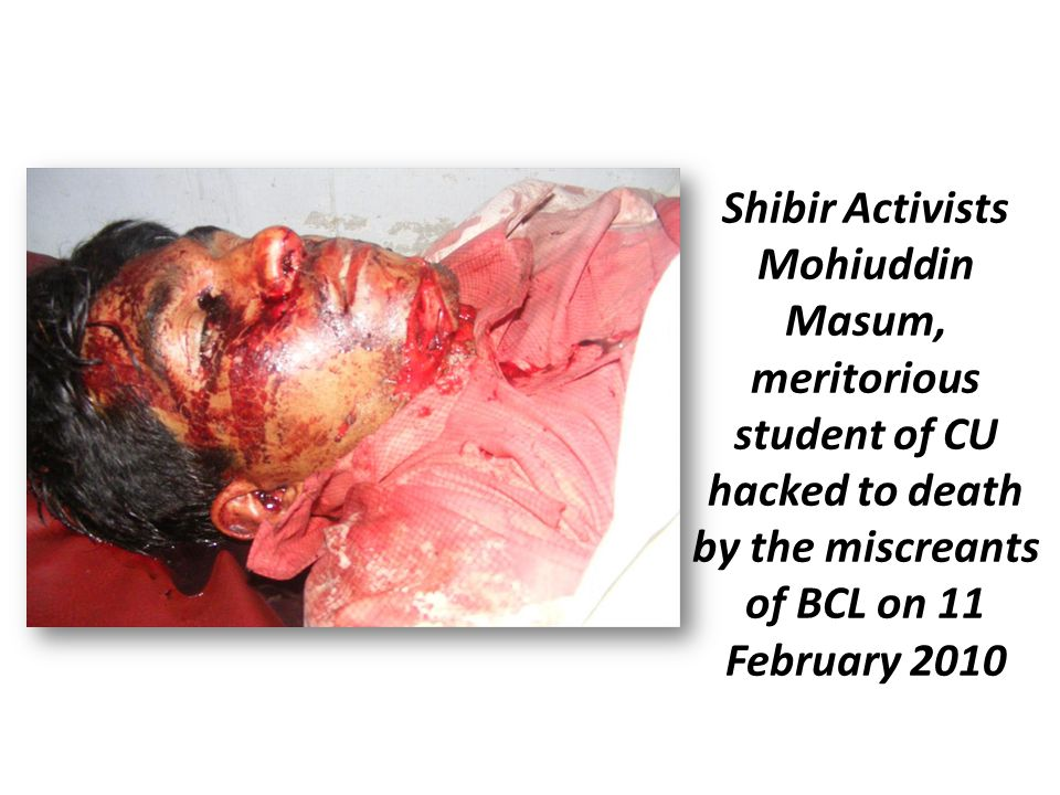 Shibir Activists Mohiuddin Masum, meritorious student of CU hacked to death by the miscreants of BCL on 11 February 2010
