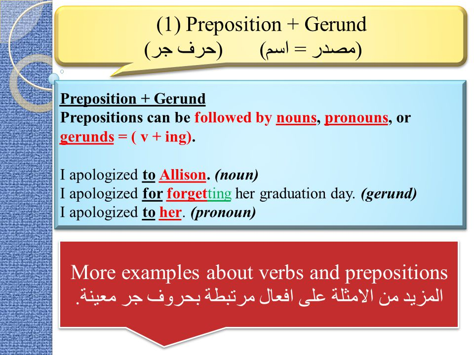 Preposition + Gerund Some verbs are usually followed by certain prepositions.