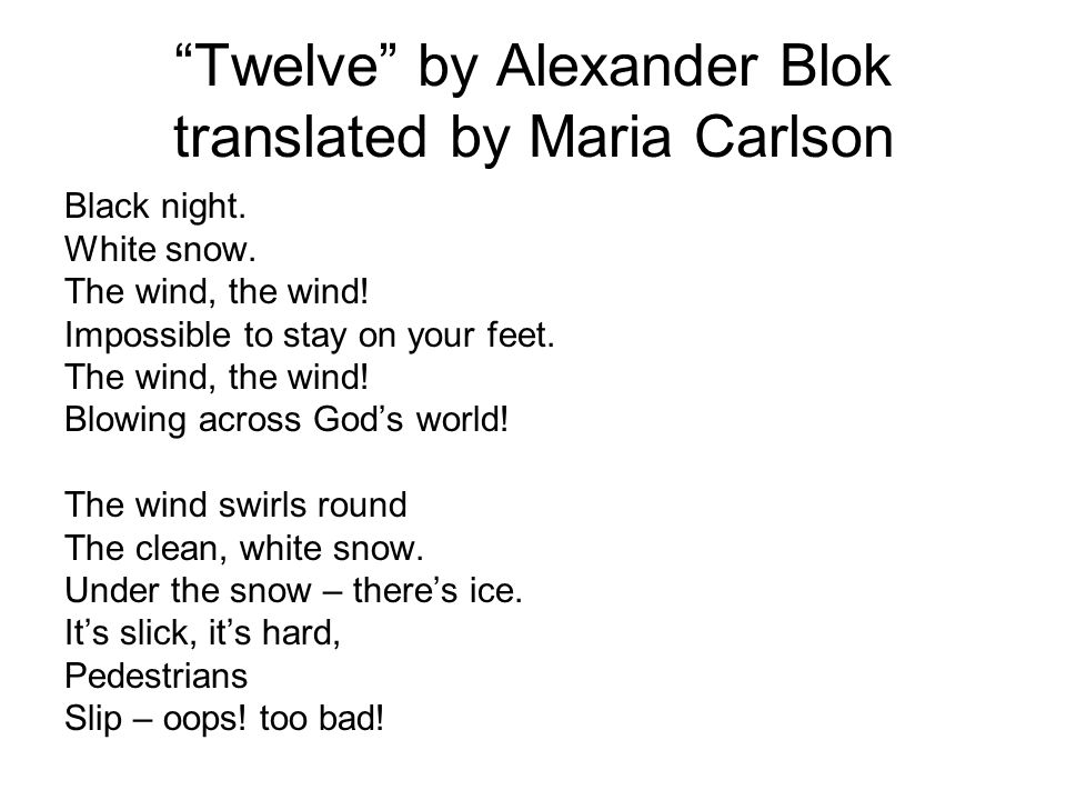 """""""Twelve"""" by Alexander Blok translated by Maria Carlson Black night. White snow. The wind, the wind! Impossible to stay on your feet. The wind, the win"""