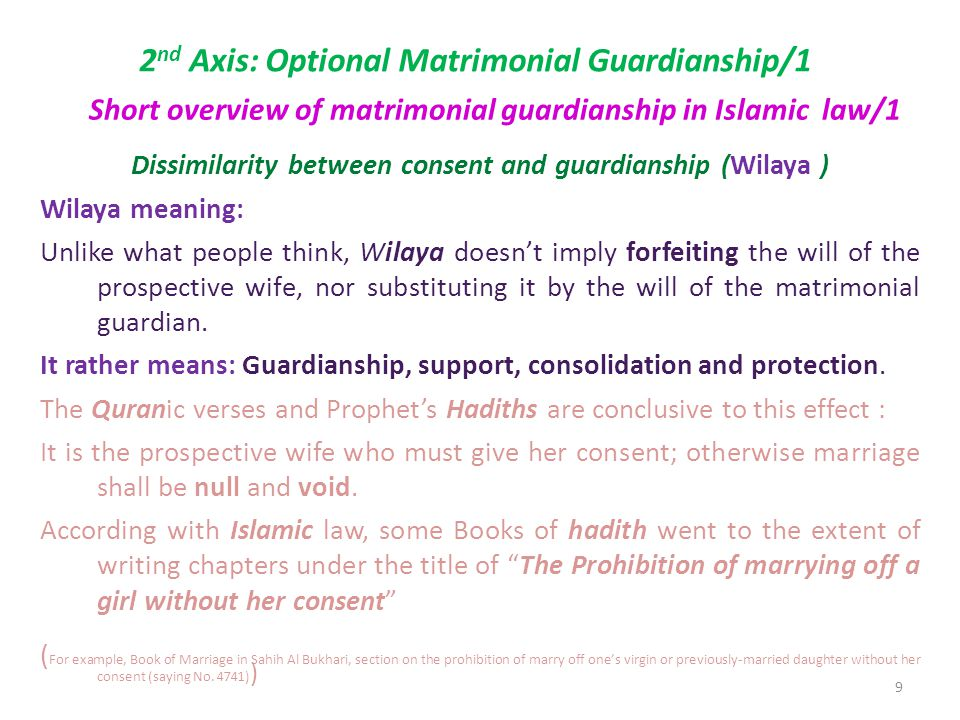 "Another huge confusion (between Islam & customs): ""Family is placed under the exclusive responsibility of the husband""… In the pattern of the Islamic"