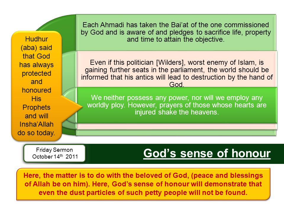God's sense of honour Each Ahmadi has taken the Bai'at of the one commissioned by God and is aware of and pledges to sacrifice life, property and time