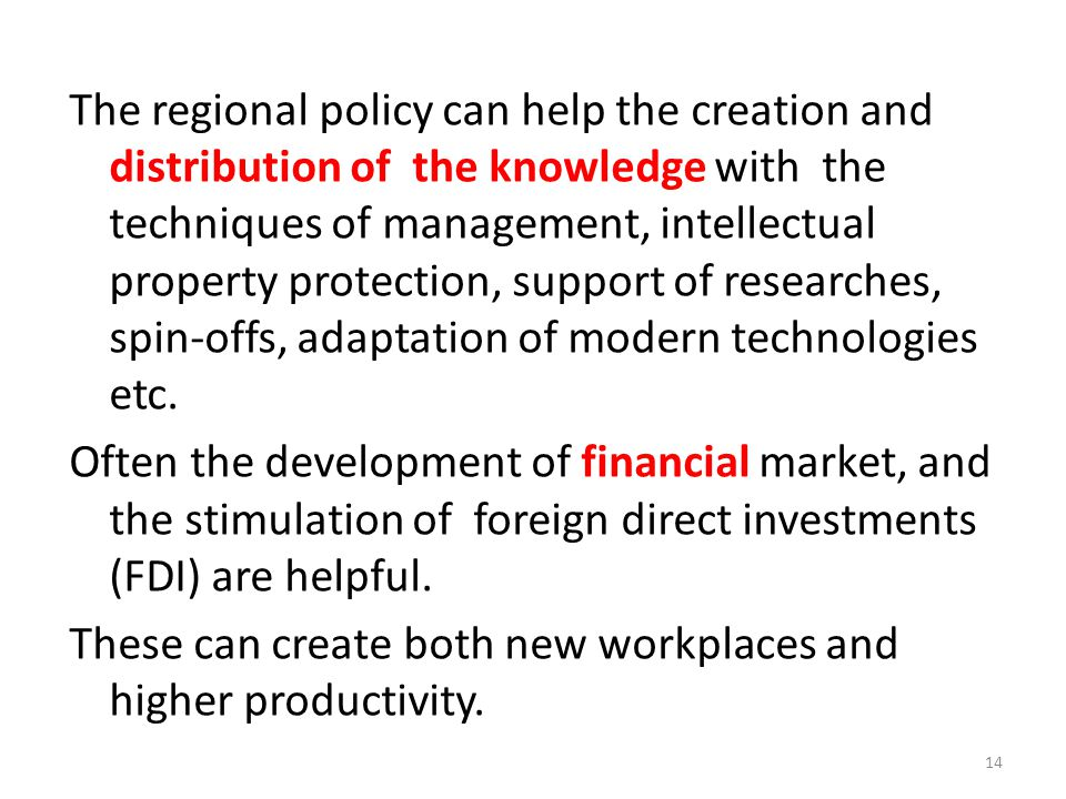 The regional policy can help the creation and distribution of the knowledge with the techniques of management, intellectual property protection, suppo
