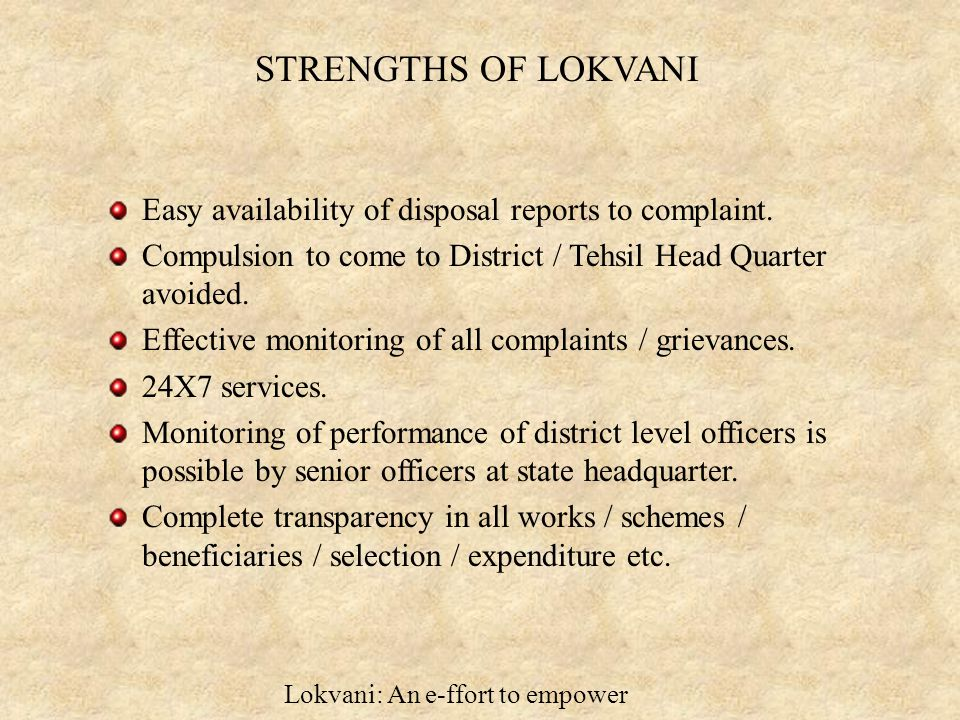 Lokvani: An e-ffort to empower Third Party, Lokvani Kiosk Lokvani Server DM Concerned Department LOKVANI - PROCESS