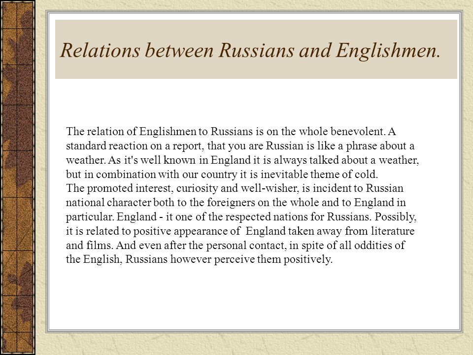 Relations between Russians and Englishmen.
