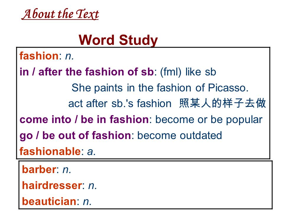 About the Text Word Study spring: v. jump from the ground in a single movement spring out of bed 从床上跳起来 spring to action 突然行动起来 spring from sth: have