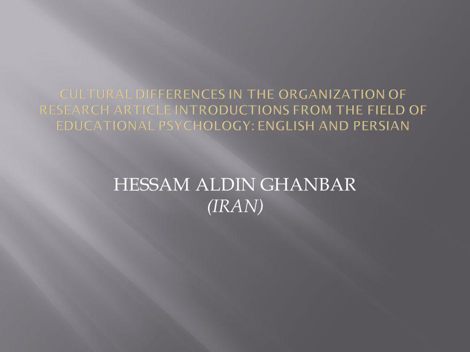 HESSAM ALDIN GHANBAR (IRAN)