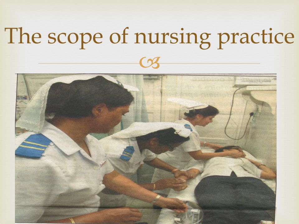   CPD encompasses experiences, activities and processes that contribute towards the development of a nurse as a healthcare professional.