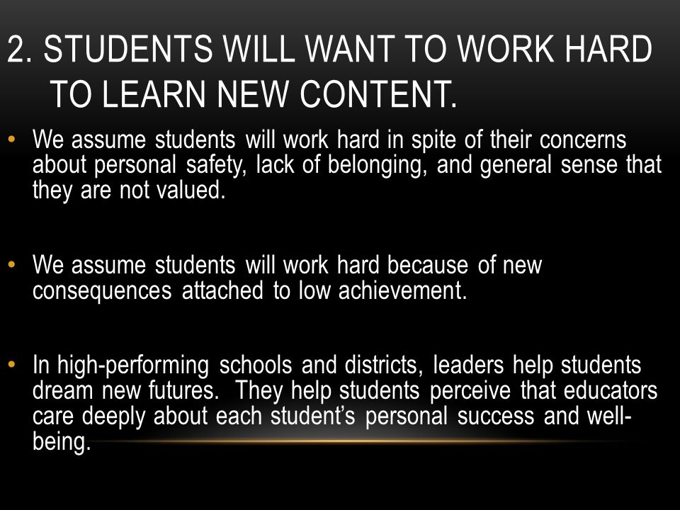 2. STUDENTS WILL WANT TO WORK HARD TO LEARN NEW CONTENT.