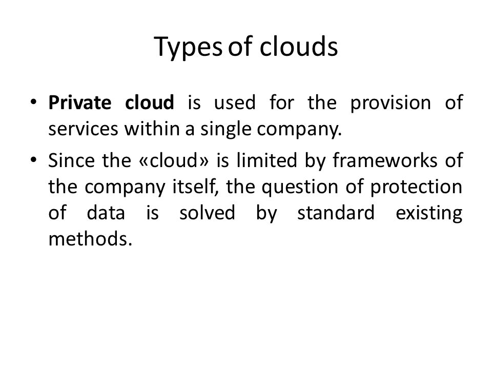 Private cloud is used for the provision of services within a single company.