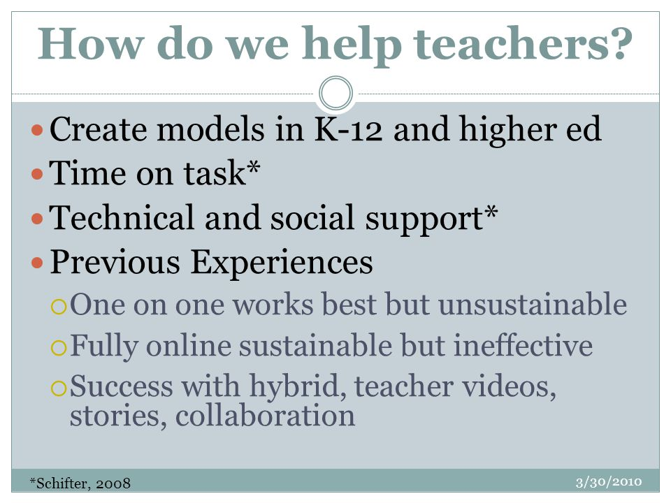 How do we help teachers.