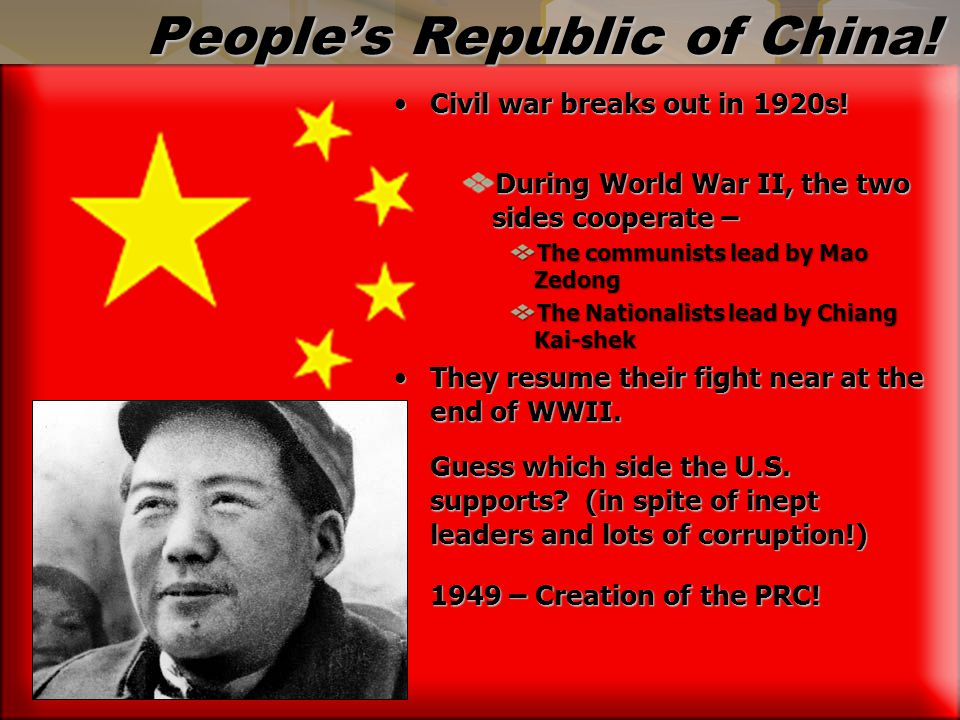 People's Republic of China! Civil war breaks out in 1920s!Civil war breaks out in 1920s! During World War II, the two sides cooperate – The communists