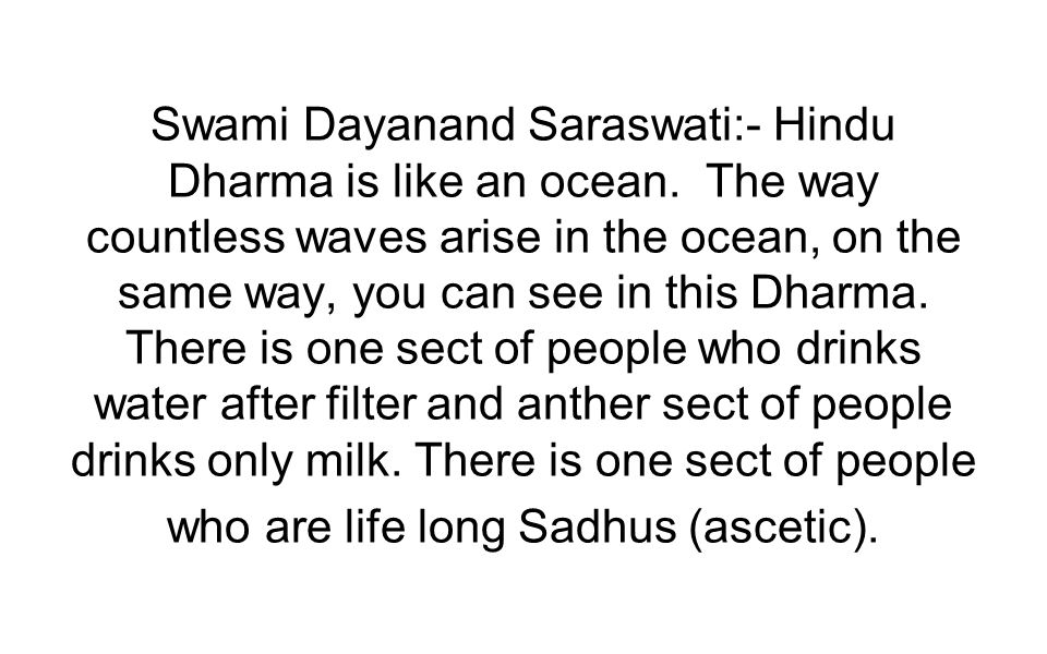 Swami Dayanand Saraswati:- Hindu Dharma is like an ocean.