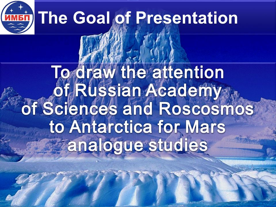 The Goal of Presentation