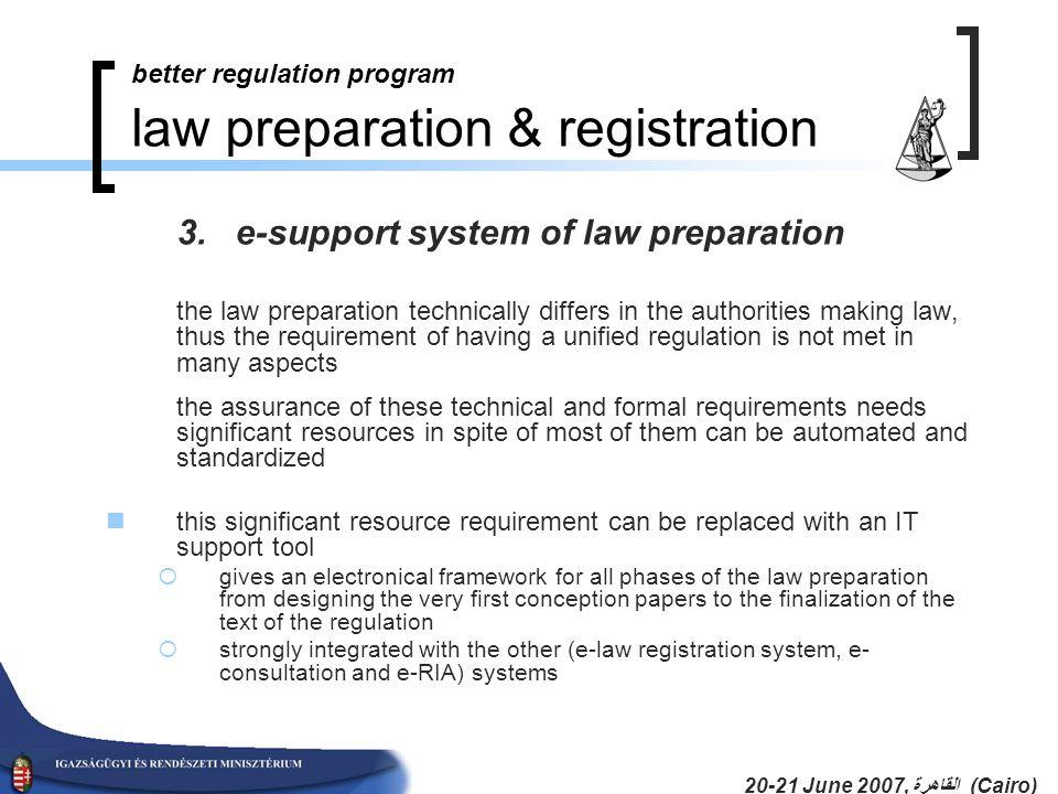20-21 June 2007, القاهرة (Cairo) better regulation program law preparation & registration 3.