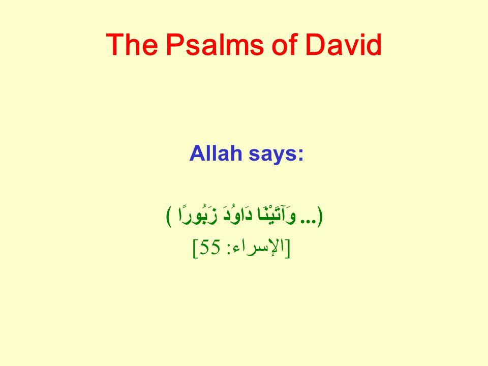 The Psalms of David Allah says: ﴿... وَآتَيْنَا دَاوُدَ زَبُورًا ﴾ [ الإسراء : 55]