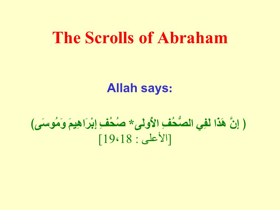 The Scrolls of Abraham Allah says: ﴿ إِنَّ هَذَا لَفِي الصُّحُفِ الأُولَى * صُحُفِ إِبْرَاهِيمَ وَمُوسَى ﴾ [ الأعلى : 19 ، 18]